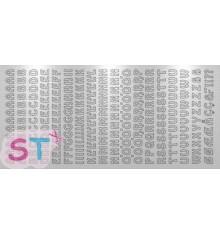 Sticker Alfabeto Letras y Números S/S Plata