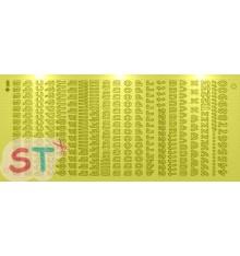 Sticker Alfabeto Letras y Números Minúsculas Oro