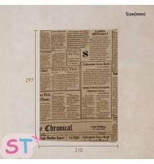 Tela adhesiva Newspaper brown