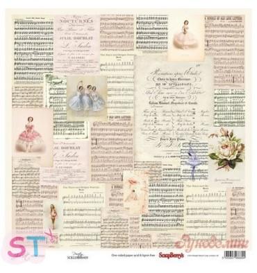 Paper Juliet Poetry Scrapberrys